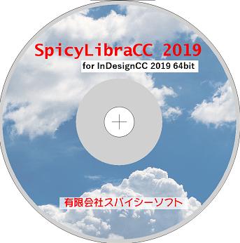 SpicyLibraCC2019
